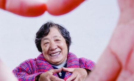 Asian Senior